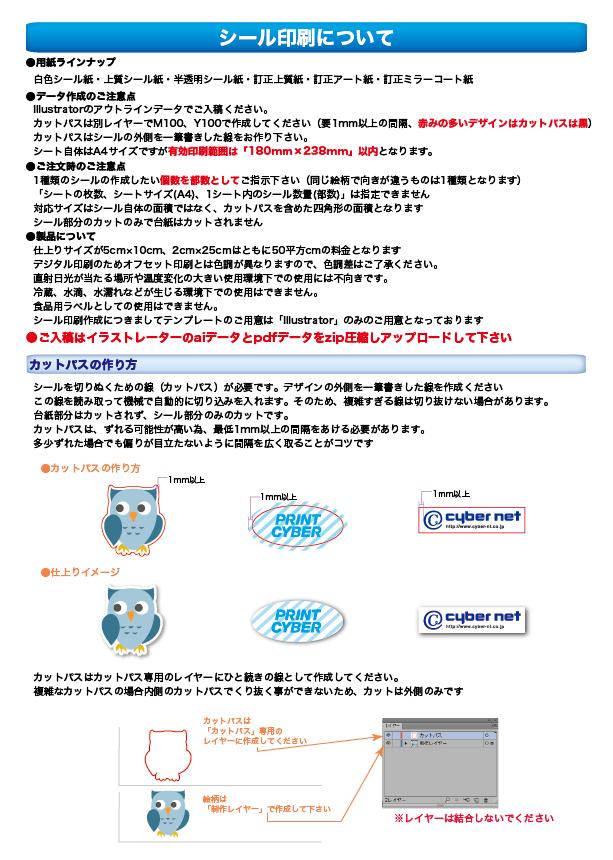 seal_manual-01