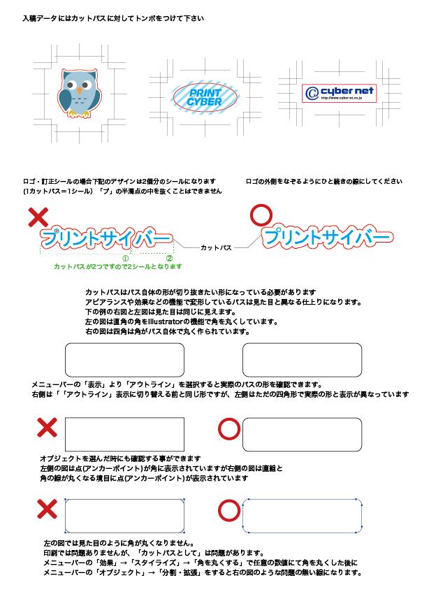 seal_manual-02
