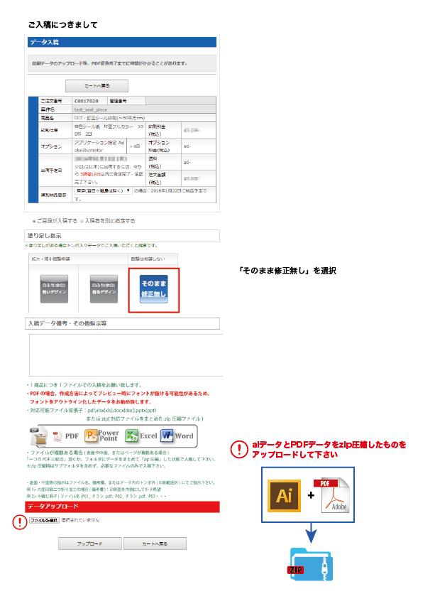 seal_manual-05