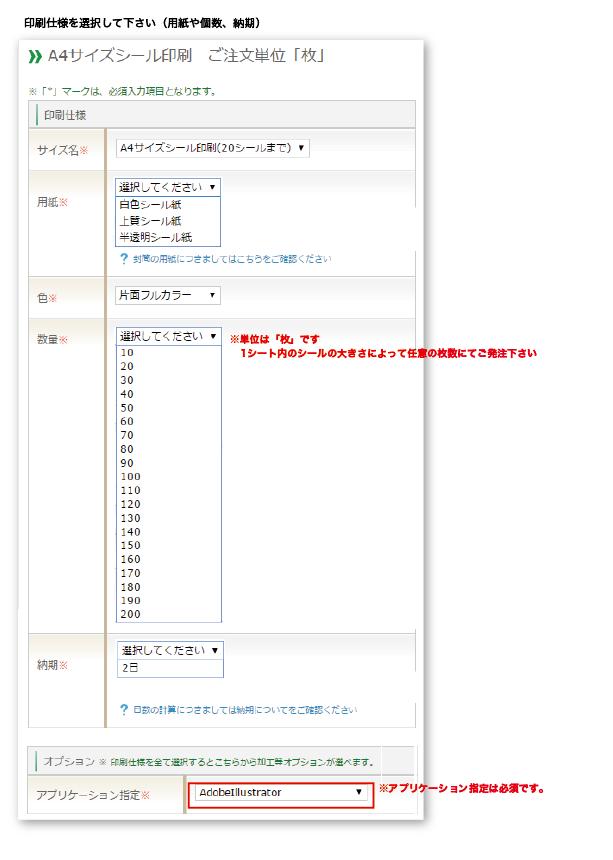 seal_manual-07