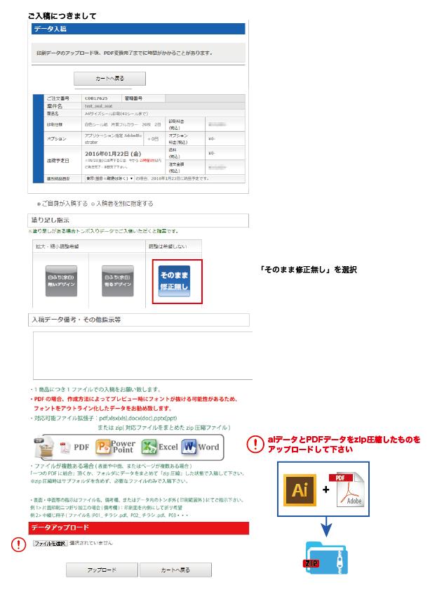 seal_manual-08