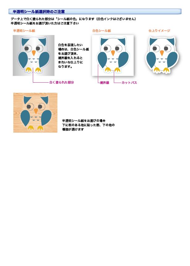 seal_manual-09
