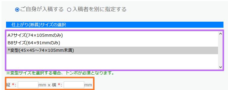 ireg_size_select003