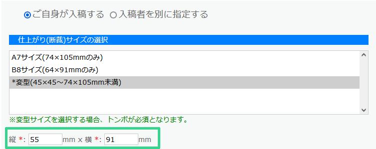 ireg_size_select004
